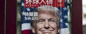2018 : L'année de la révolution commerciale planétaire